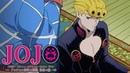 JJBA Golden Wind Episode 2 [LEAKED]