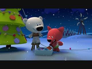 Новогодние мультики  Ми-ми-мишки  Сборник мультфильмов про Новый год и зиму