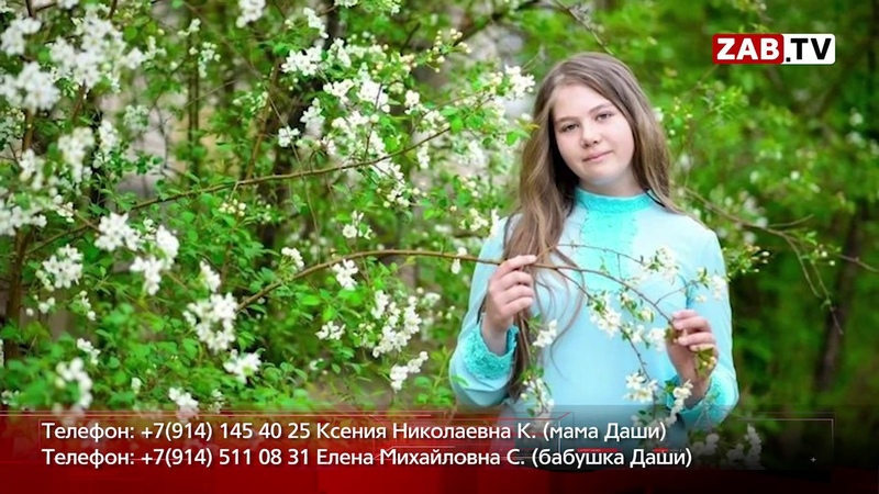 Школьница Даша Карташова найдена мертвой