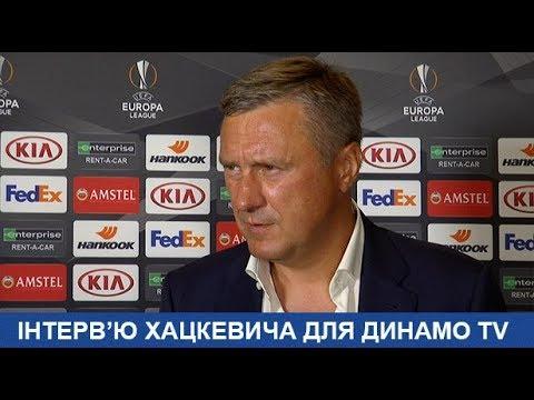 Олександр ХАЦКЕВИЧ: Не вистачає майстерності та холоднокровності