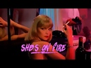Scarface - Shes On Fire - Amy Holland
