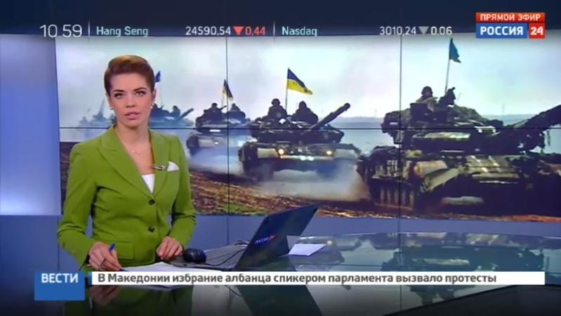 Новости на Россия 24 • Сводки Донбасса: украинская армия ужесточает обстрелы