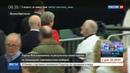 Новости на Россия 24 • Тереза Мэй взяла на себя вину за провал своей партии на выборах