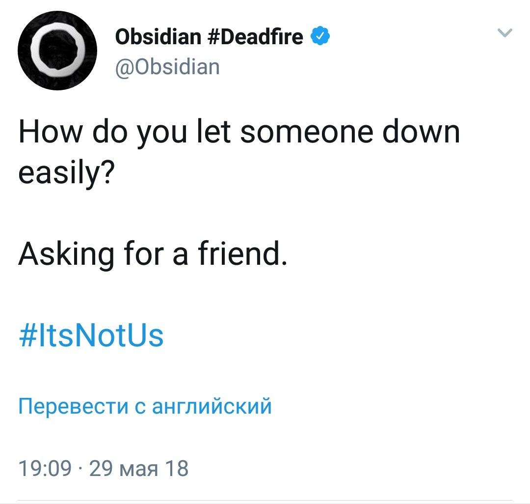 Obsidian заявили что не имеют никакого отношения к тому что сейчас происходит в твиче Bethesda