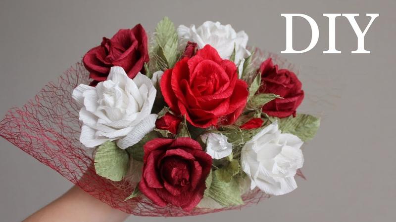 Букет роз из гофрированной бумаги DIY Bouquet of Crepe Paper Roses