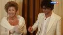Андрей Малахов. Прямой эфир. Свадьба Гогена Солнцева с пенсионеркой довела его мать до инсульта