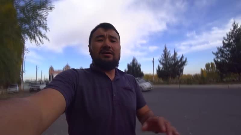 [Над Горой] Пешком 350км Ош - Бишкек ч/з горы. Часть 1 - Джалал-Абад - Чкалов. Кыргызстан 2018