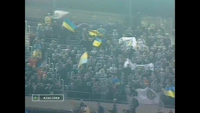 «Камп Ноу» влаштовує овації для «Динамо»