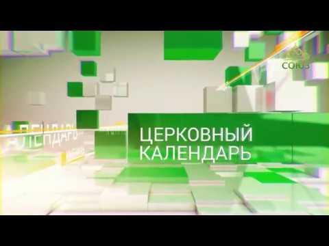 Церковный календарь. 24 августа 2018. Преподобномученики Феодор и Василий Печерские