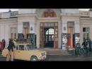 «Брелок с секретом» (1981) - комедия, музыкальный, реж. Вера Токарева