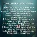Алсу Гимадиева фото #9