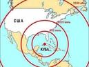 И так можем дотянуться до США Запад опасается возвращения российских военных на Кубу