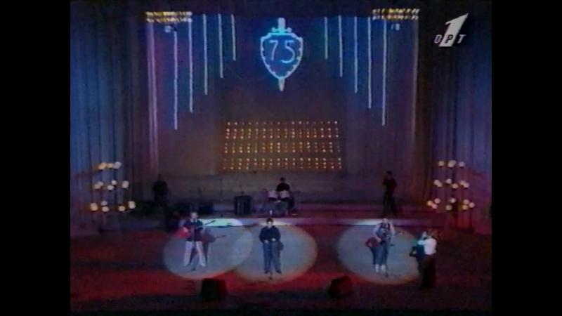 Любэ - Гитара Семиструнная (ОРТ, 1996)