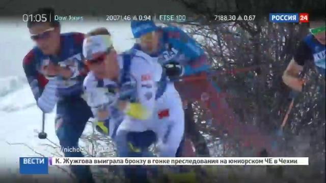 Новости на Россия 24 • Россияне - лучшие в скиатлоне и гигантском слаломе