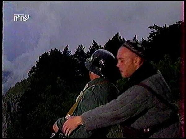 Мумия в гостях у Маски Шоу (РТР, 1998) Окончание передачи