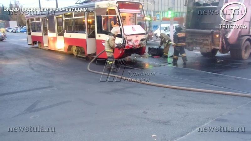 На ул. Ложевой в Туле трамвай протаранил мусоровоз
