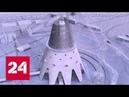 Как облака и ветер становятся музыкой в Останкинской башне открыт новый музей Россия 24