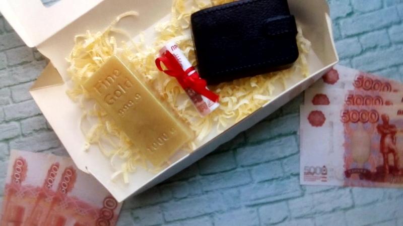 набор кошелек и слиток золота
