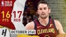 Kevin Love Full Highlights Cavaliers vs Hawks 2018.10.21 - 16 Points, 17 Reb