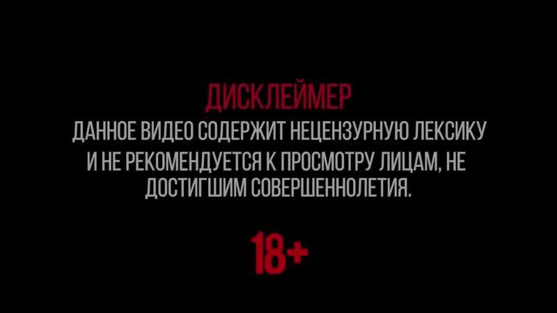 [versusbattleru] СТОЛ Fresh Blood 3 (ОКСИ — ДИКТАТОР ПРИЧИНА СЛАБЫХ БАТТЛОВ ОТЛИЧИЯ SLOVO и VERSUS)