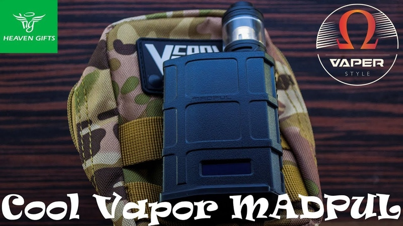 Cool Vapor MADPUL 200W VW Kit from heavengifts.com