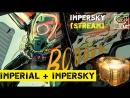 СУПЕРИГРА в War Robots! Imperial Impersky