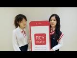 180531 Irene, Wendy (Red Velvet) @ Red Cross Youth Messege