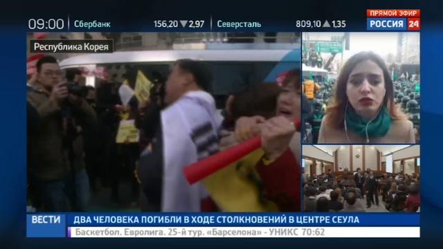 Новости на Россия 24 • После импичмента Пак Кын Хе в Сеуле начались столкновения: погибли два человека