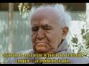 Lentretien testament politique de Ben Gourion, des images inédites retrouvées dans les tiroirs de la fondation Spielberg