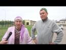 Магнитогорск татарлары Теләкәйдә кунакта туганягымактаныш ләйсәнгазизова