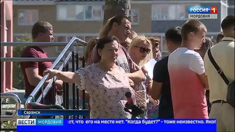 Обманутые дольщики в Саранске - СДС Управление строительства