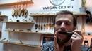 Пример звучания Варгана Страж Гигант. Jews harp Guardian giant. Vargan-ekb