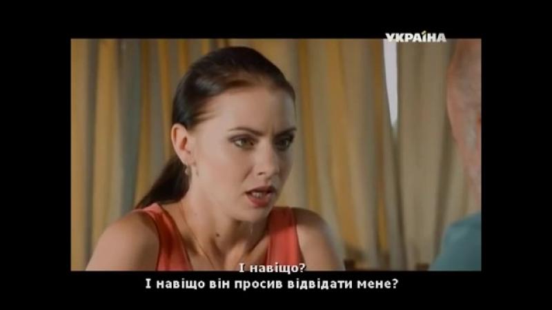 Возвращение Ляли 13 серия (2014)