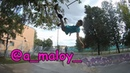 1-day kick scooter tricks - Саша Малой в скейтпарке Перово 20180813