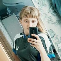 Екатерина Мещанкина