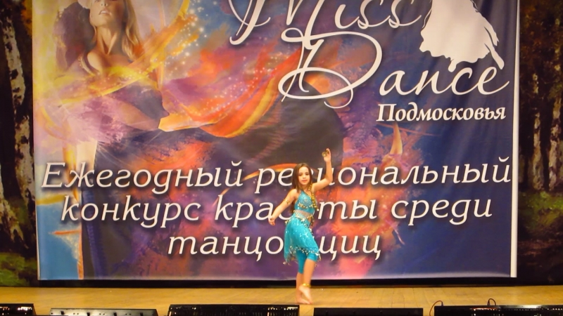 Конкурс красоты среди танцовщиц Вике 8 лет пришлось обмануть категория 9 11 лет