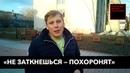 Боровшийся с китайской экспансией в Сибирь журналист уехал из России из-за угроз