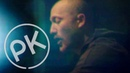 Paul Kalkbrenner Der Buhold (Official HD Version)