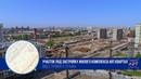 ЖК ARTквартал Аквилон метро Фрунзенская Панорама окрестностей Вид с 17 этажа