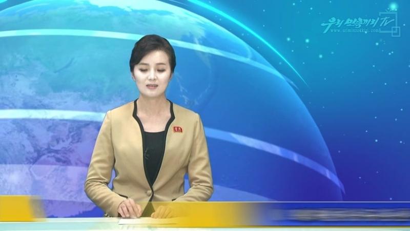 《9월평양공동선언을 열렬히 환영한다》-여러 나라 정당들 성명발표- 외 1건