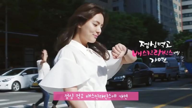 유승호(Yoo Seung-Ho) and 아스트로(ASTRO)s Eunwoo 배스킨라빈스(Baskin-Robbins) CF (x2).mp4