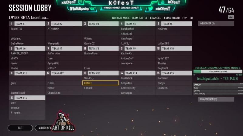 [EN/RU] FaceIT в 19:00 Fury Tournament