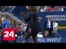 Серену Уильямс оштрафовали за оскорбление судьи на US Open Россия 24