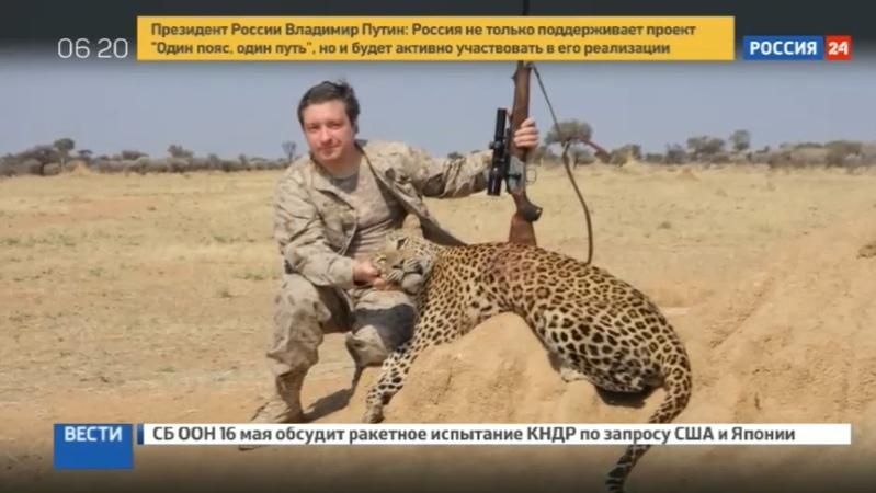 Новости на Россия 24 • В Москве 43-летний мужчина расстрелял жену и пятилетнюю дочь