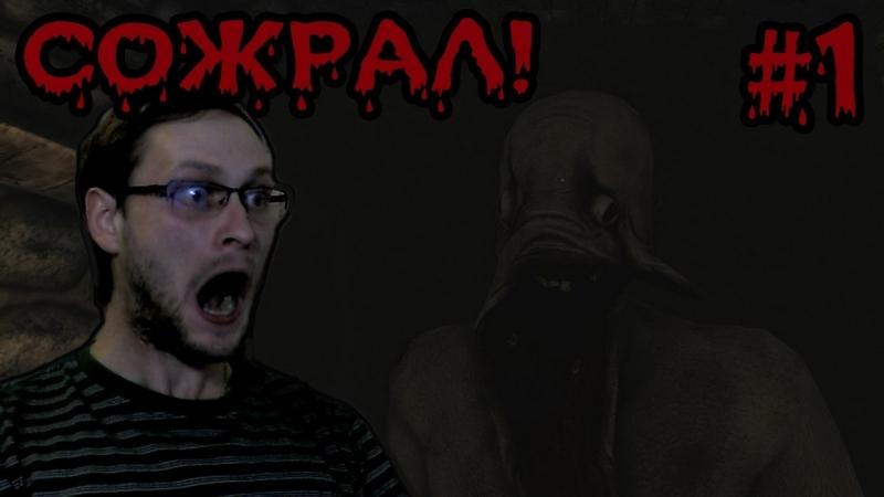 Kuplinov Play – Amnesia A Late Night Drink – Он меня сожрал! 1