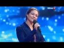 песня Очередь за счастьем Алена Петровская