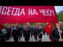 Showreel 300-летия города Верхний Тагил. 16.06.18 г. - YouTube (720p).mp4