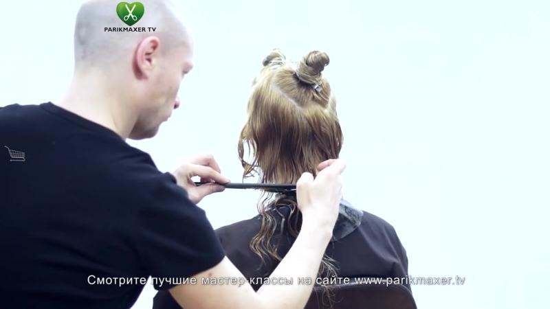 Несведение с текстурой на вьющийся волос. Учебный центр КЛОТО. Парикмахер тв