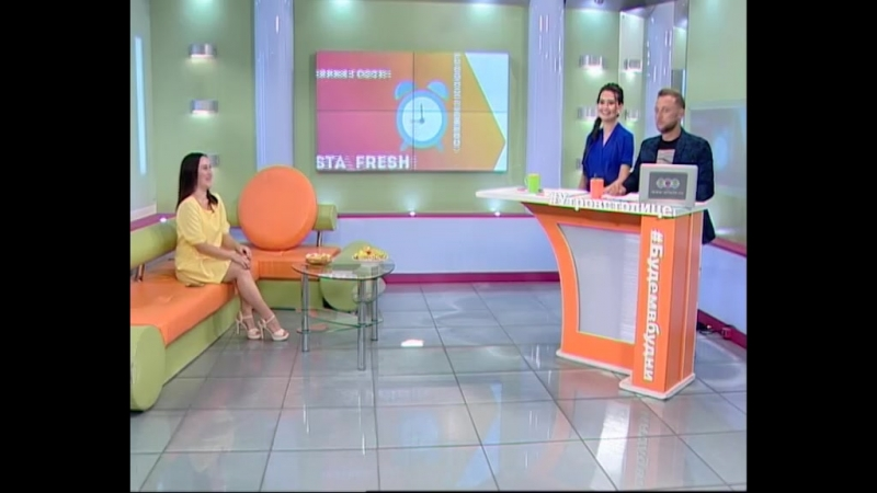 Утро в столице. Ляйсан Камалова - блогер, участница шоу Танцы на ТНТ