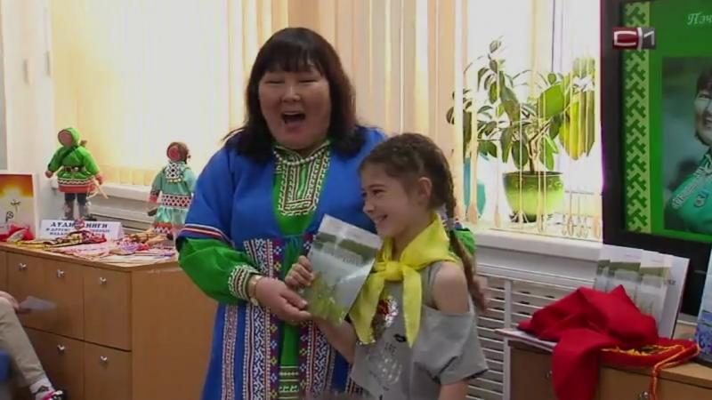 Тип топ новости о встрече детей с хантыйской сказительницей Галиной Лаптевой